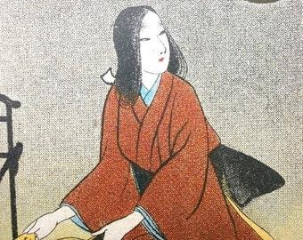 Vintage Japanese Game Card Chiyo Wife of Yamauchi Kazutoyo  Set 15 From 1937