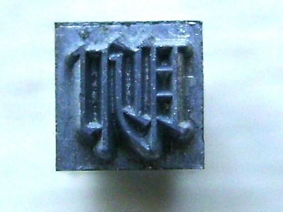 Vintage Japanese Typewriter Key somewhat in Showa Period