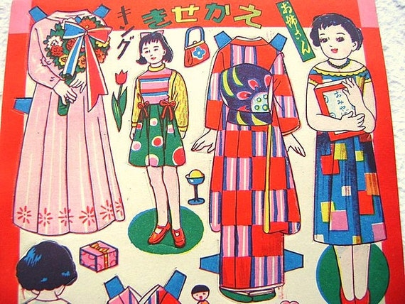 Vintage Japanese Cut Out Paper Dolls