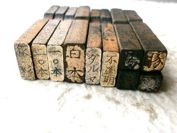 Vintage Japanese Wood Rubber Stamps Special Price