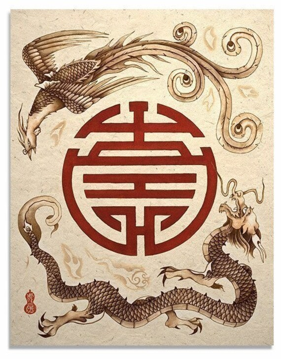 Dragon and Phoenix Shou Symbol Asian Art Print