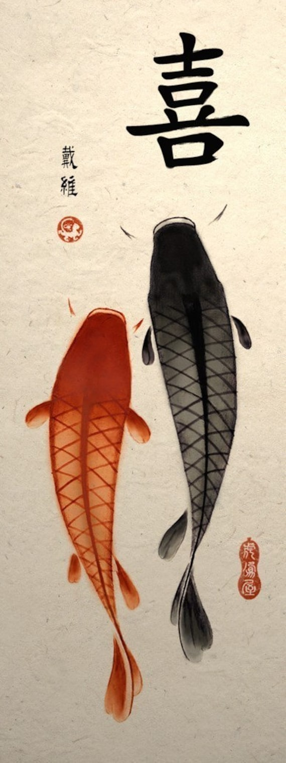 Two koi swimming towards happiness art poster by tigerhouseart for Koi japanese art