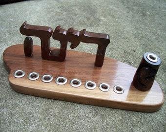Personalized Wooden Hebrew Hanukah Menorah Custom
