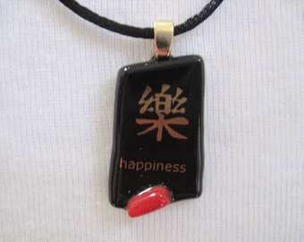 Fused Glass Kanji HAPPINESS Pendant