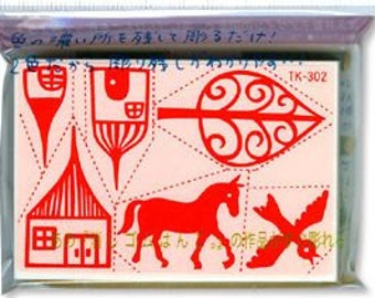 Eraser Stamps Horse and Houses Rubber Stamp Block - 6 DIY Eraser Hanko stamps by Tomoko Tsukui