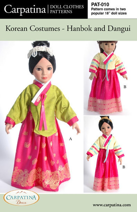 Asian Doll Clothes 85
