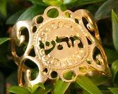 Gold ring, Kabbalah spiral ring, Judaica jewelry, SHA - soulmate