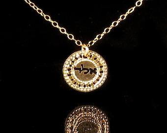 Kabbalah Gold necklace, Kabbalah jewelry, Hebrew jewelry, 72 names, Unique jewish jewelry, Jewish necklace, Judaica  jewelry