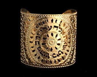 Gold cuff, religious jewelry, Kabbalah jewelry, Hebrew, Moroccan jewelry, 72 names of God, inspirational, Blessings Jewelry, Israel