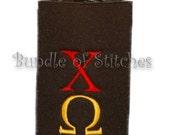 Black Sorority or Fraternity Water Bottle Koozie With Ribbon