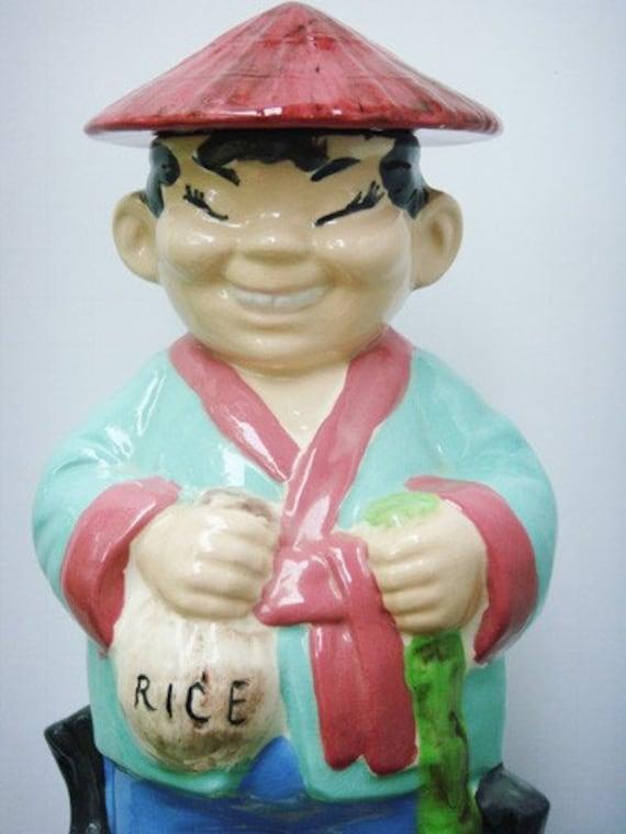 Asian Sake Decanter 1970's