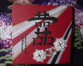 Double Happiness Japanese Kanji Painting