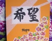 Japanese Hope Kanji Handpainted on Canvas