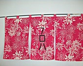 Japanese Noren (door curtain) with Hawaiian pink & white print fabric says Aloha in Japanese