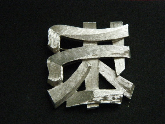 Reserved...NAPIER Chinese Character Brooch Bold