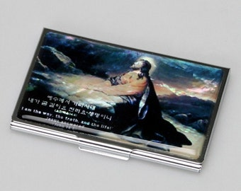 Mother of Pearl Business Credit Name Card Holder ID Money Case Wallet with Jesus Christ Praying Design
