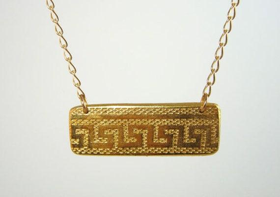 Gold Bar Necklace, greek key, exotic jewelry fashion jewelry, rustic bar necklace, ancient jewelry, designer jewelry