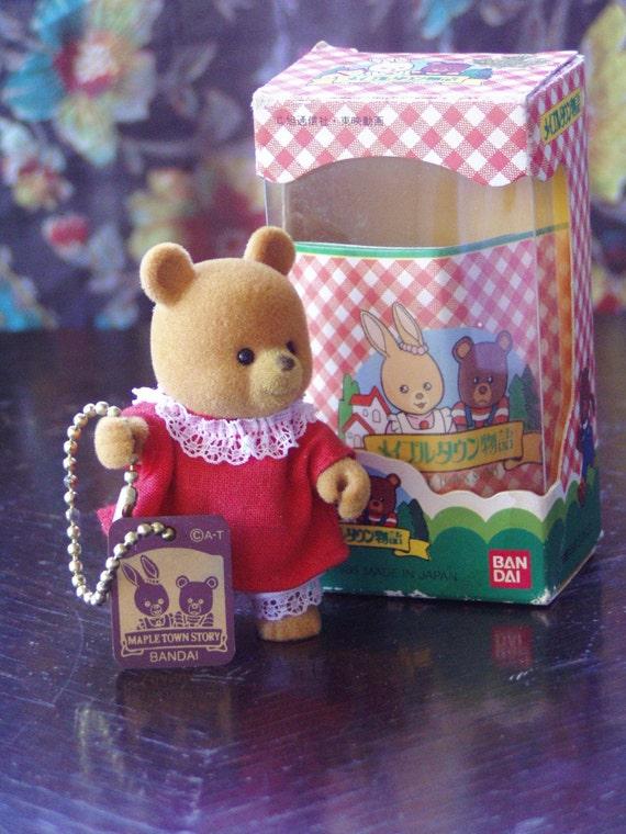 vintage miniature teddy bear Japanese Ban Dai Bear with movable parts