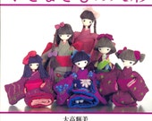 Out-of-print Master Terumi Otaka Collection 01 - Kimono Doll - Japanese craft book