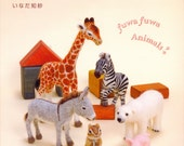 New Edition. Master Chika Inada Collection 01 - Felt Wool Wild Life - Japanese craft book