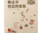 Design Collections of Rubber Stamps - Japanese craft book (in Simplified Chinese)