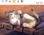 Master Housetu Sato Collection 01 - Realistic Fell Wool Cat Doll 01 - Japanese craft book