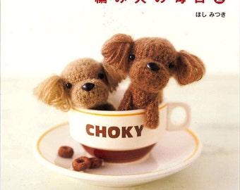 Master Mitsuki Hoshi Collection 03 - Every Day of Knitting Dog 2 - Japanese craft book