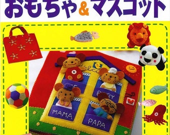 Playing Toys of Felt - Japanese craft book