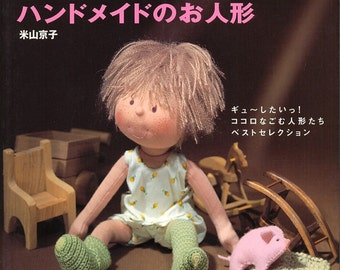 Out-of-print master collection Kyoko Yoneyama 03 - Dolls and Dolls - Japanese craft book