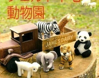 Out-of-print Felt Wool Zoo - Japanese craft book