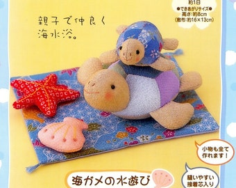 Kimono Art. Turtle Family Playing in the Sea - Japanese Craft Kit