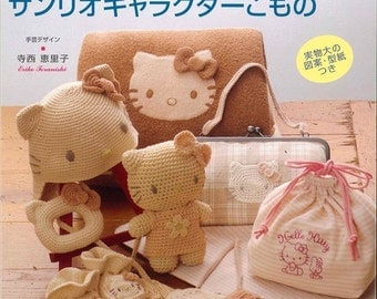 Out-of-print Master Eriko Teranishi Hello Kitty Collection 04 - Sanrio Characters in Organic Colour Cotton - Japanese craft book