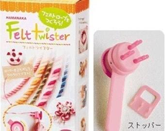 Japanese Felt Twister Making Tool