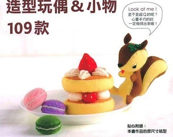 109 ideas for Handmade Felted Goods and Mascots - Japanese craft book (in Chinese)
