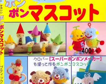 Out-of-print Fairy Tale Pompon Dolls - Japanese craft book