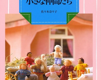 Master Collection 02- Miniature Dolls - Japanese craft book