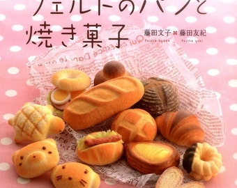 So real. 108 Breads and Dessert - Japanese craft book