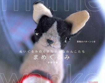 Handmade Plush Dogs Doll 02 - Japanese craft book