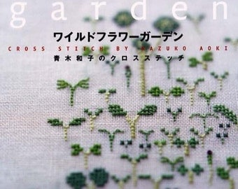 Master Collection Kazuko Aoki 07 - Wild Flower Garden - Japanese embroidery craft book