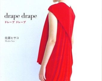 Master Hisako Sato Collection 01 - Drape Drape 1 - Japanese craft book