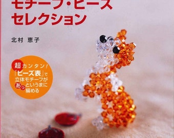 Out-of-print Master Keiko Kitamura Collection 02 - New Beads Zoo - Japanese craft book