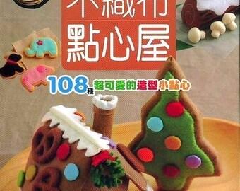 Handmade Felted Sweet Treats craft Book