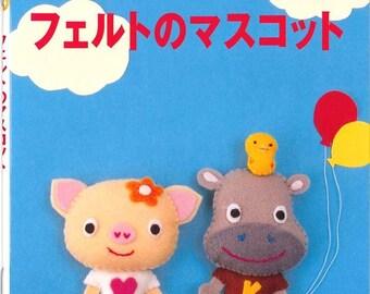 Out-of-print Handmade Felt Small Mascots - Japanese craft book