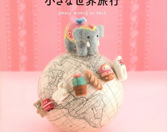 Master Susa Sachiko Collection 03 - Small World by Felt - Japanese craft book