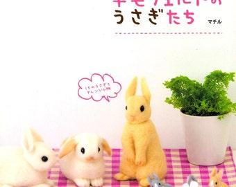 Fluffy and Pretty Felt Wool Bunny - Japanese craft book