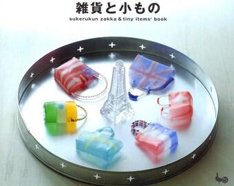 Out-of-print Sukerukun Zakka & Tiny Items Book - Japanese craft book
