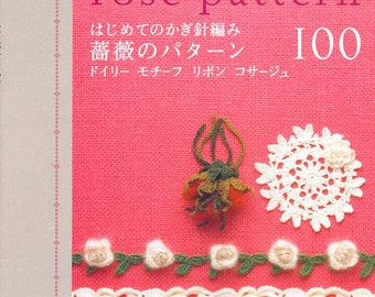 Out-of-print Crochet Rose Pattern 100 - Japanese craft book
