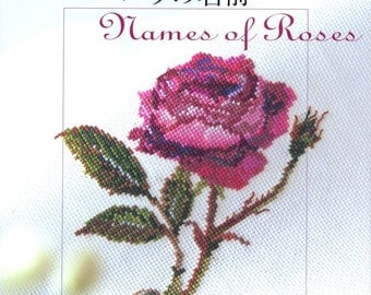 Out-of-print Master Collection Hashimoto Fujico 02 - Name of Rose - Japanese cross stitich craft book