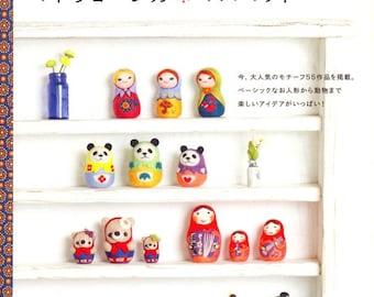 Felt Wool Matryoshka Doll in Themes - Japanese craft book