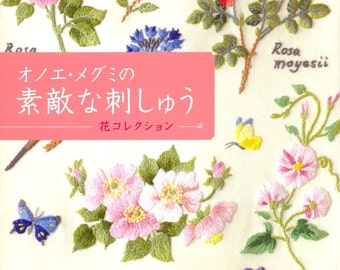 Embroideries Flower Collection - Japanese craft book